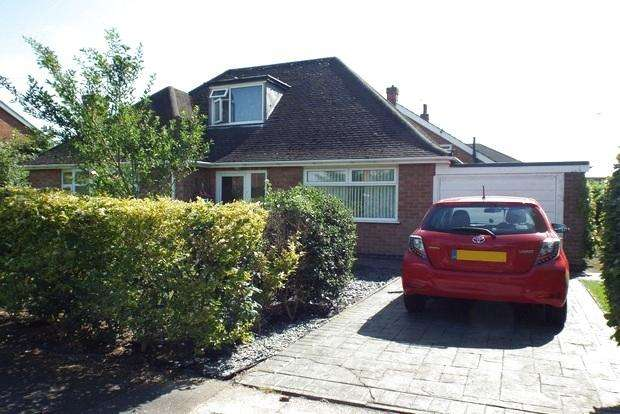 3 Bedrooms Bungalow for sale in Hilary Close, Wollaton, Nottingham, NG8