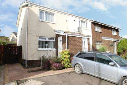 2 Bedrooms End Of Terrace House for sale in Crisswell Crescent, Greenock