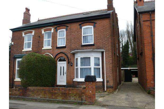 4 Bedrooms Semi Detached House for sale in PERSEHOUSE STREET, WALSALL