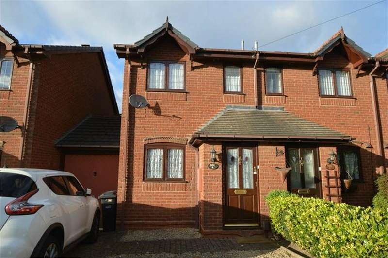 2 Bedrooms End Of Terrace House for sale in New Street, Gornal Wood, Dudley, West Midlands