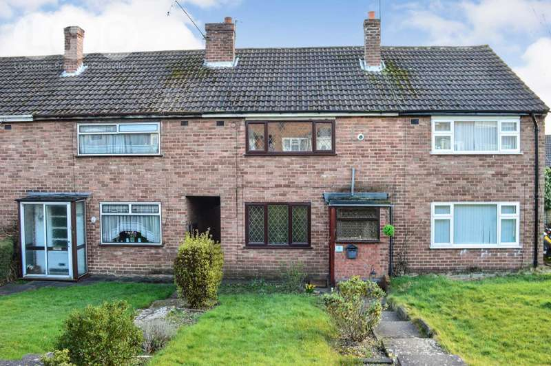 2 Bedrooms Terraced House for sale in Chalfont Close, Allesley Park, Coventry, CV5
