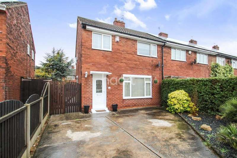 3 Bedrooms End Of Terrace House for sale in Dr Anderson Avenue, Stainforth