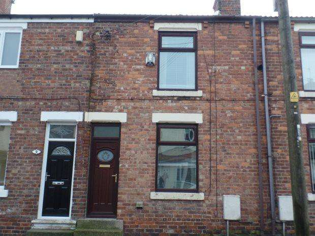 2 Bedrooms Terraced House for sale in DENE TERRACE, SHOTTON, PETERLEE AREA VILLAGES