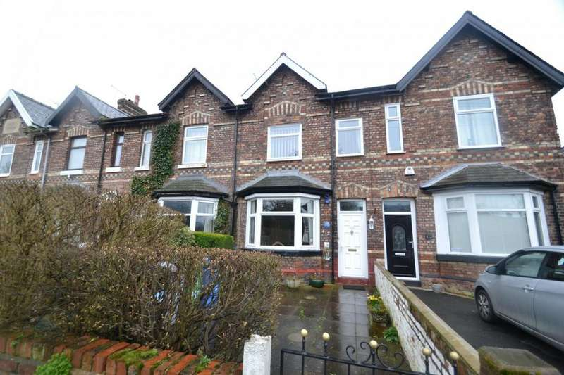 3 Bedrooms Terraced House for sale in Norris Road, Sale