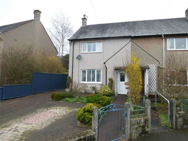2 Bedrooms End Of Terrace House for sale in Kettlewell Road, Kendal, Cumbria