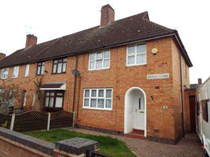 3 Bedrooms End Of Terrace House for sale in Astley Close, Braunstone, Leicester, Leicestershire