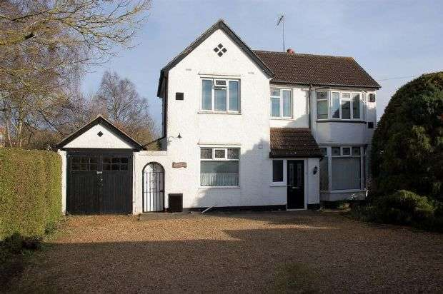 4 Bedrooms Detached House for sale in Park View, Moulton, Northampton NN3 7TN