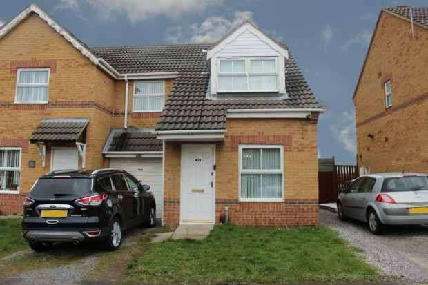 3 Bedrooms Semi Detached House for sale in Horse Shoe Court, Doncaster, South Yorkshire, DN4 0FF