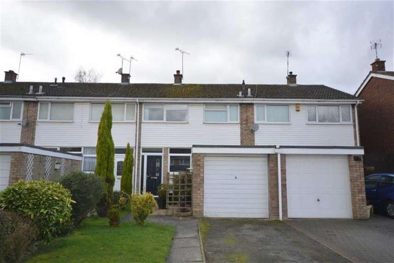 3 Bedrooms Terraced House for sale in Maple Avenue, Exhall