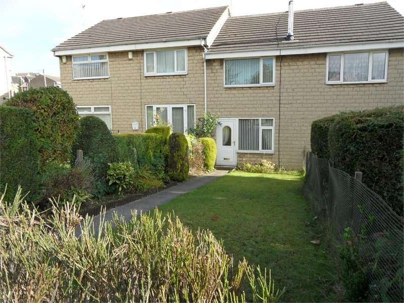 2 Bedrooms End Of Terrace House for sale in Huddersfield Road, Birstall, BATLEY, West Yorkshire