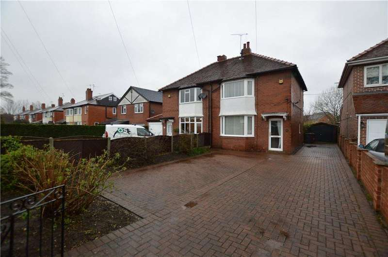 3 Bedrooms Semi Detached House for sale in Church Lane, Methley, Leeds, West Yorkshire