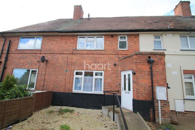 3 Bedrooms Terraced House for sale in Shepton Crescent, Aspley