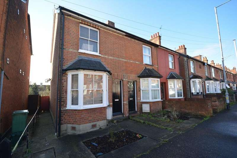 3 Bedrooms End Of Terrace House for sale in Victoria Street, Braintree, Essex, CM7