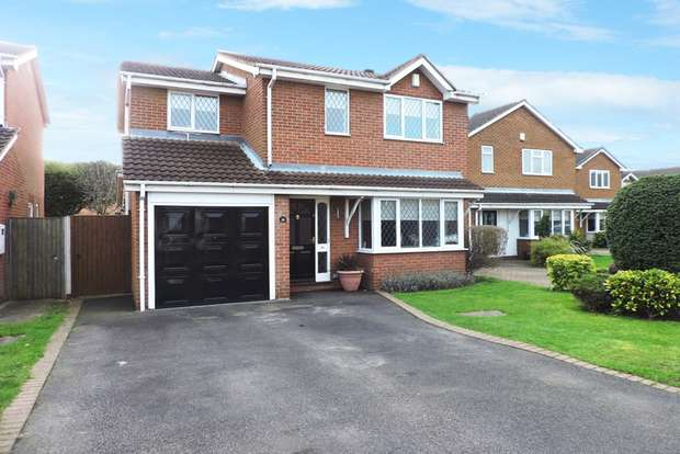 4 Bedrooms Detached House for sale in Sheriffs Lea, Toton, Nottingham, NG9