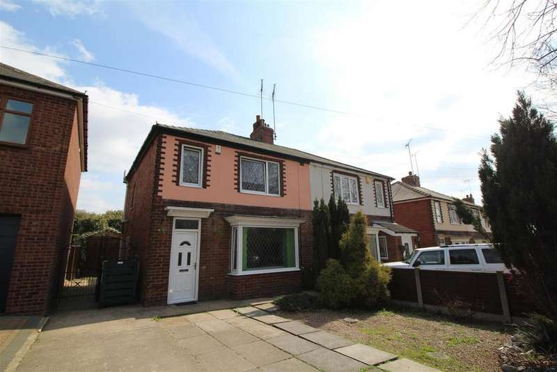 3 Bedrooms Semi Detached House for sale in Kilton Hill, Worksop