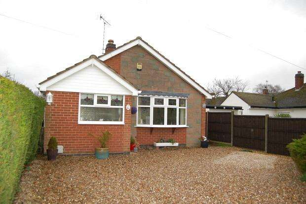 2 Bedrooms Bungalow for sale in New Street, Countesthorpe, Leicestershire, LE8