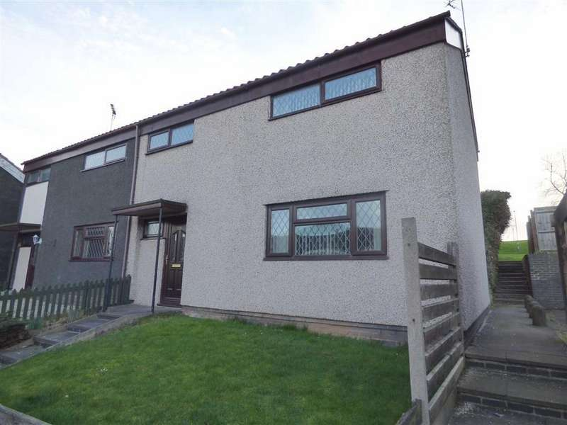 3 Bedrooms Semi Detached House for sale in Triumph Close, Coventry