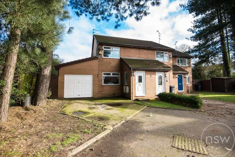 2 Bedrooms End Of Terrace House for sale in Pine Crest, Aughton
