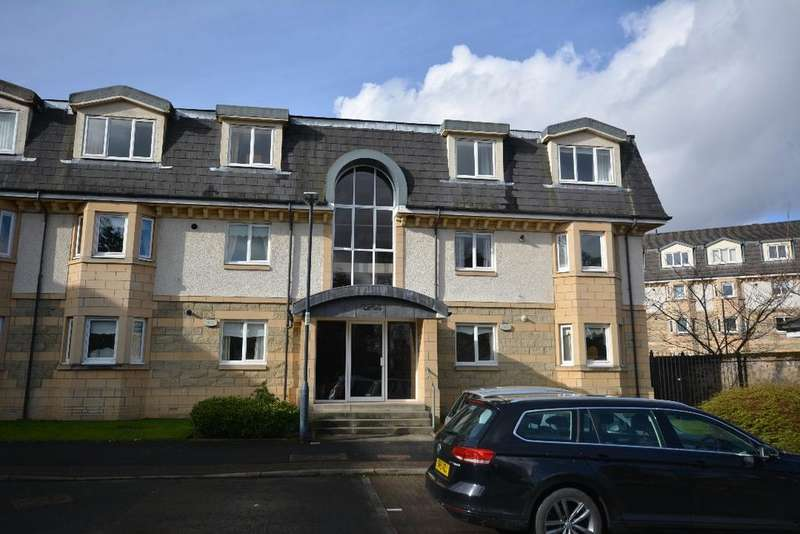3 Bedrooms Apartment Flat for sale in Beechwood Gardens, Stirling, Stirling, FK8 2AX
