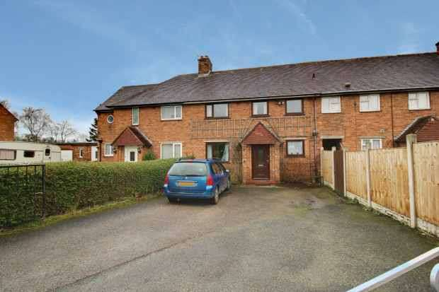 3 Bedrooms Terraced House for sale in Greenfields, Oswestry, Shropshire, SY11 3AH