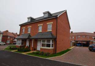 4 Bedrooms End Of Terrace House for sale in Luscombe Avenue, Hellingly, Hailsham, East Sussex