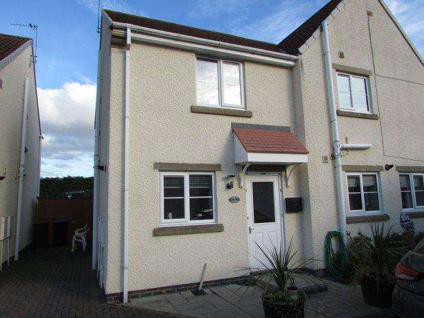 2 Bedrooms Semi Detached House for sale in OAKLEY MANOR, WEST AUCKLAND, BISHOP AUCKLAND