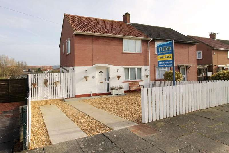 3 Bedrooms Semi Detached House for sale in Deepdale Drive, Carlisle