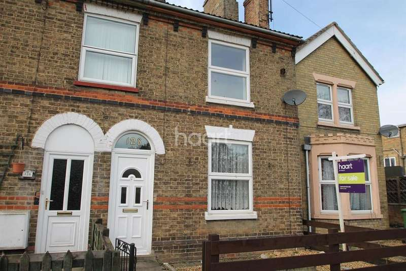 2 Bedrooms End Of Terrace House for sale in Station Rd, March