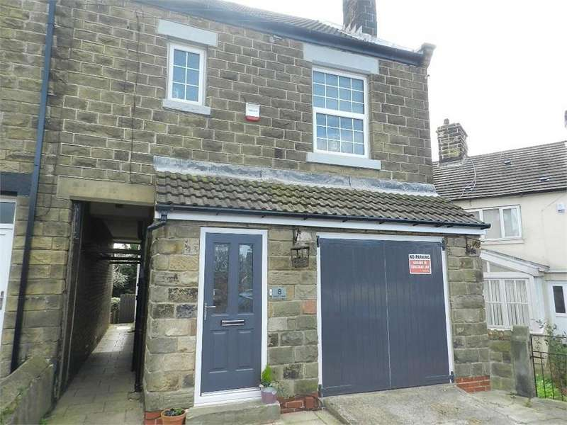 5 Bedrooms End Of Terrace House for sale in Hesley Bar, Thorpe Hesley, Rotherham, South Yorkshire