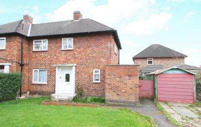 2 Bedrooms Semi Detached House for sale in Ravenscroft Crescent, Stradbroke, Sheffield