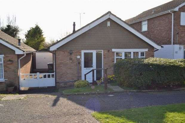 2 Bedrooms Detached Bungalow for sale in Aintree Road, Parklands, Northampton NN3 6EA