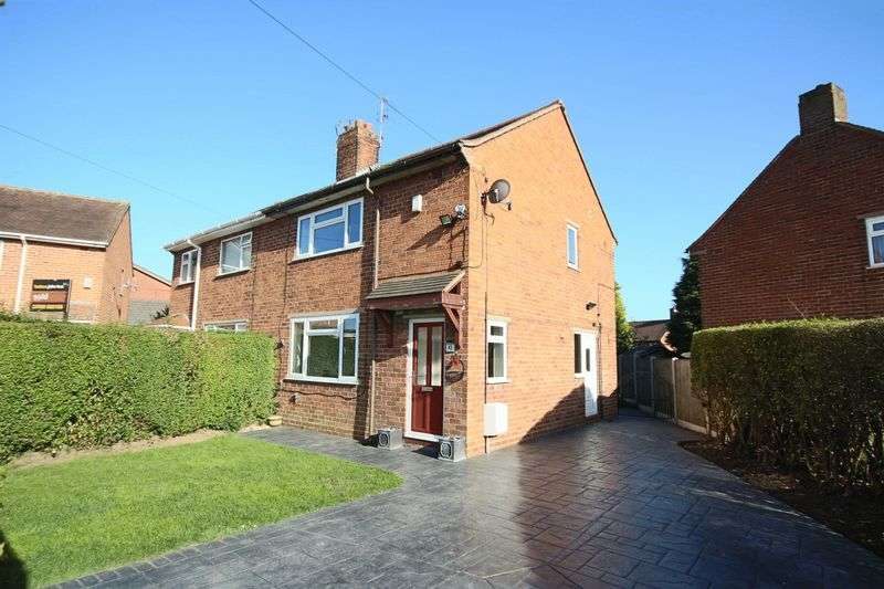 2 Bedrooms Semi Detached House for sale in Morningside, Madeley, Crewe