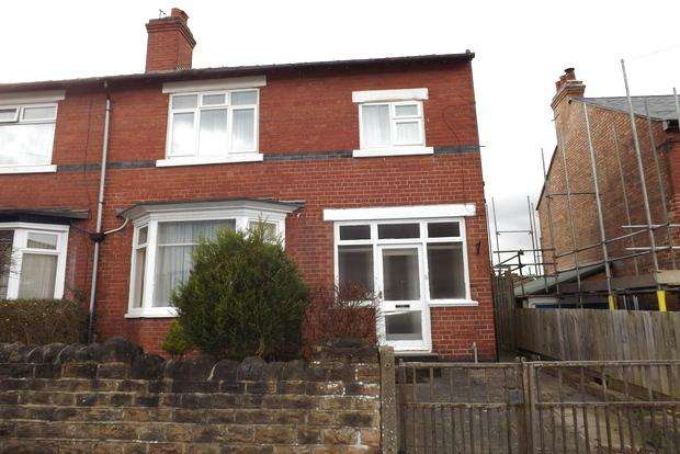 3 Bedrooms Semi Detached House for sale in Cavendish Avenue, Sherwood, Nottingham, NG5