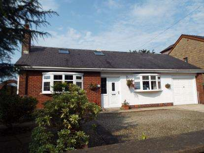 2 Bedrooms Bungalow for sale in Higher Road, Longridge, Preston, Lancashire, PR3