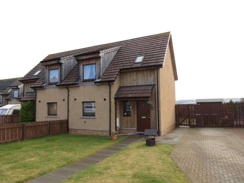 2 Bedrooms Semi Detached House for sale in Harbour View, Invergordon