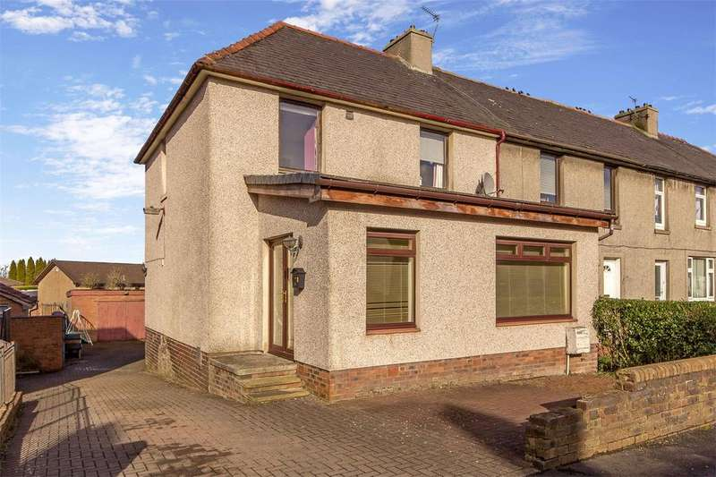 3 Bedrooms End Of Terrace House for sale in 8 Dell Avenue, Armadale, Bathgate, EH48
