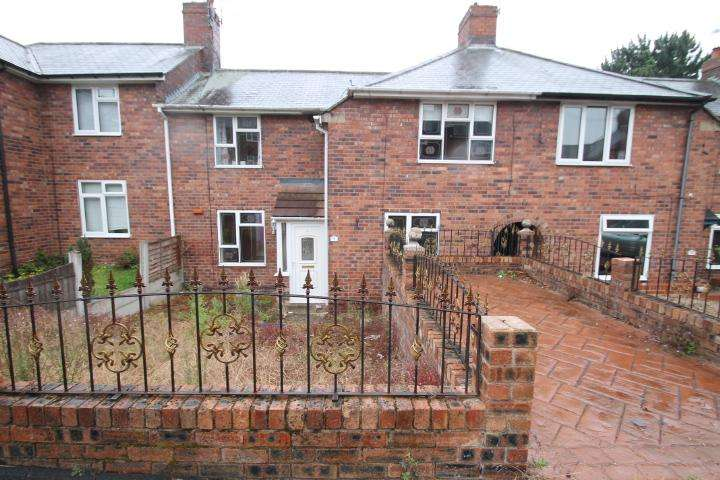 3 Bedrooms Terraced House for sale in Boundary Hill, Gornal, DY3