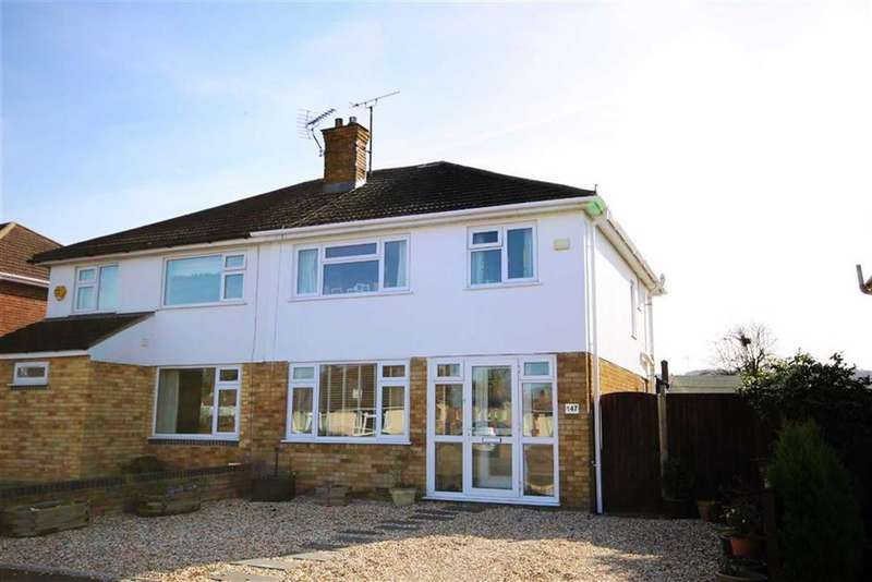 3 Bedrooms Semi Detached House for sale in Salisbury Avenue, Warden Hill, Cheltenham, GL51