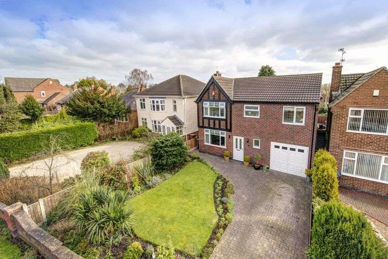 4 Bedrooms Detached House for sale in DERBY ROAD, ASTON ON TRENT