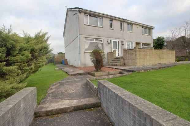 3 Bedrooms Semi Detached House for sale in Rockbank Place, Clydebank, Dunbartonshire, G81 5NZ