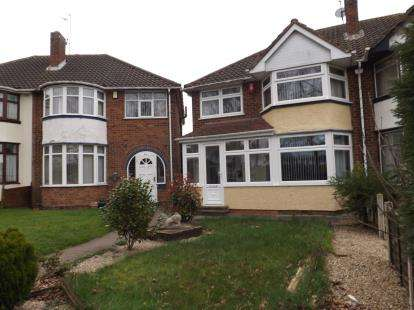 3 Bedrooms Semi Detached House for sale in Meriden Drive, Kingshurst, Birmingham, West Midlands