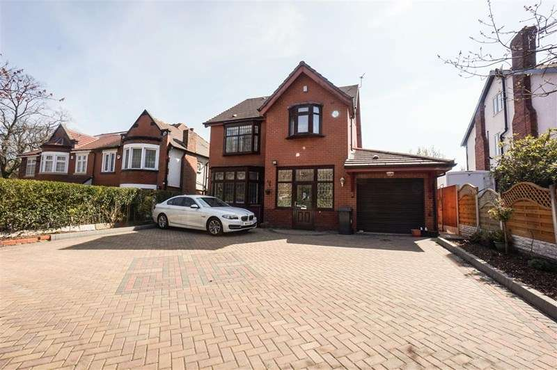 5 Bedrooms Detached House for sale in Chorley New Road, Heaton