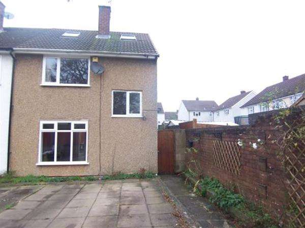 3 Bedrooms End Of Terrace House for sale in Frisby Road, Tile Hill, Coventry
