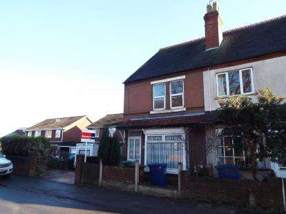 4 Bedrooms End Of Terrace House for sale in Station Road, Hednesford, Cannock, Staffordshire