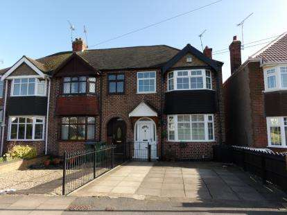 3 Bedrooms End Of Terrace House for sale in Brackley Close, Coundon, Coventry