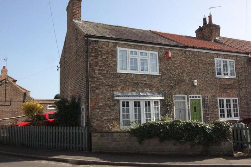 2 Bedrooms Cottage House for sale in The Old Village Huntington York