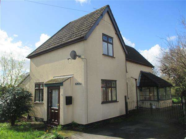 3 Bedrooms Detached House for rent in Awsworth Lane, Cossall, Nottingham