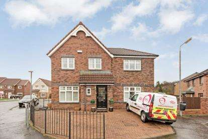5 Bedrooms Detached House for sale in Dalmellington Road, Glasgow, Lanarkshire