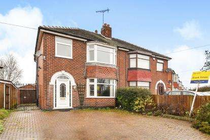 3 Bedrooms Semi Detached House for sale in Gayton Avenue, Littleover, Derby, Derbyshire