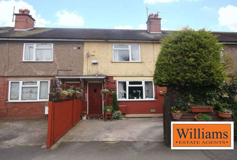 2 Bedrooms Terraced House for sale in Stonebow Road, Hereford